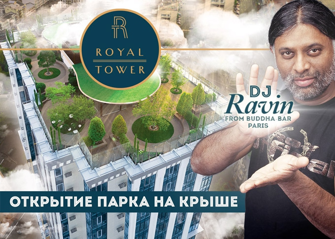 жк royal tower